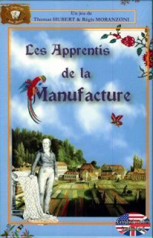 Les Apprentis de la Manufacture