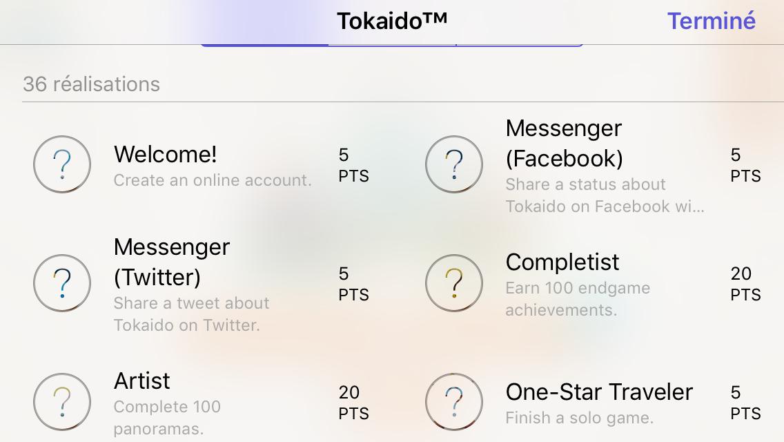 Les réalisations sous iOS