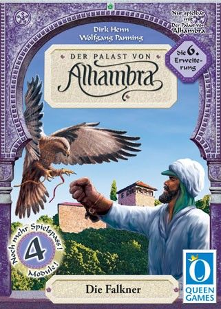 Alhambra : The Falconers