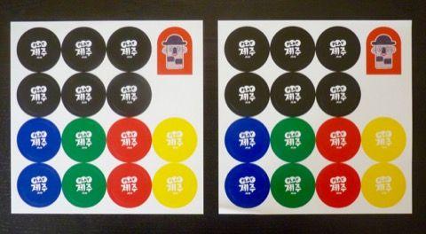 Les stickers pour les pions recto verso des 4 joueurs et pour le pion de la statue Harubang.