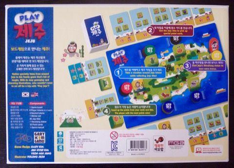 La mise en place avec un rappel simple de la mécanique du jeu en 4 étapes en coréen et en anglais bien sûr.