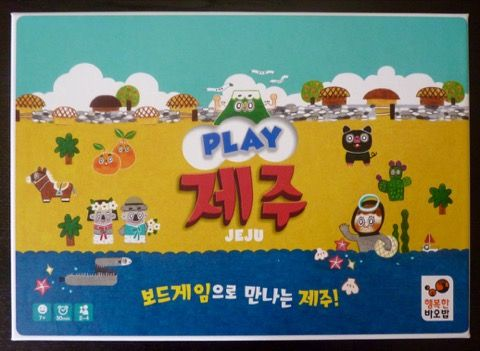 C'est coloré, c'est familial, c'est enfantin, c'est coréen !