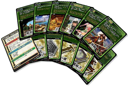 Greedy Kingdoms Expansion Set: Treasure