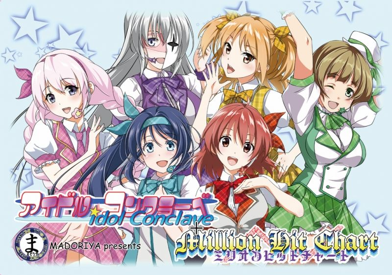 Idol Conclave + Million hit Chart