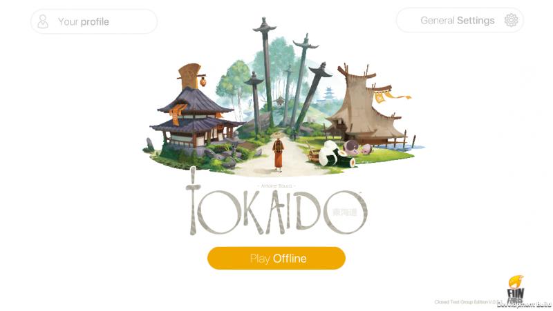 L'écran de démarrage du jeu (avant la mise à disposition du jeu online)