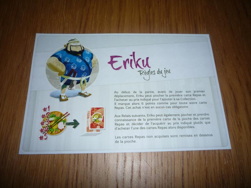 """Règle personnage """"Eriku"""""""