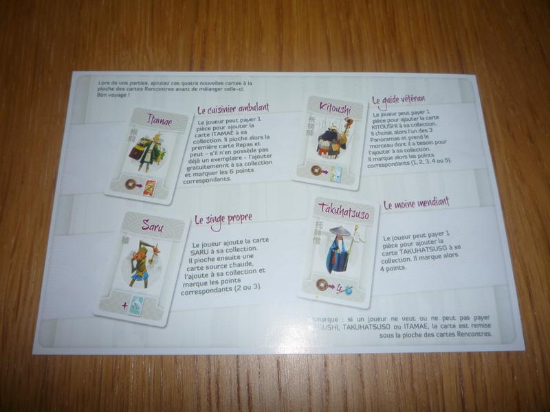 Règle cartes spéciales