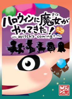 Witch's Coming!