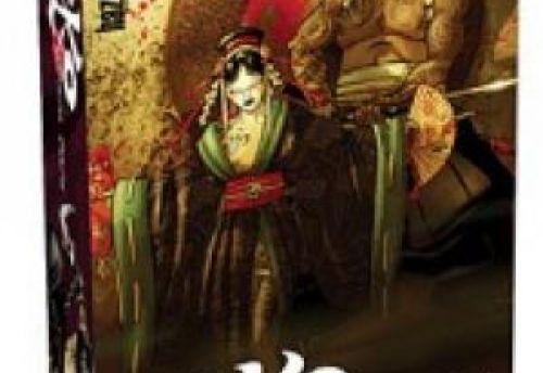 Okko - Yakuza Hazu Akai