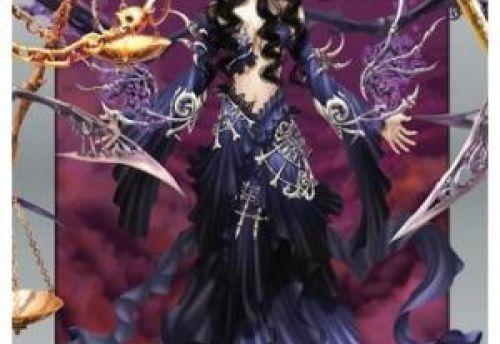 Anima : Le Crépuscule des Dieux