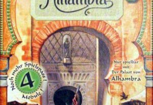 Der Palast von Alhambra : Die Tore der Stadt