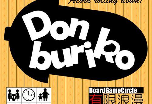 Donburiko