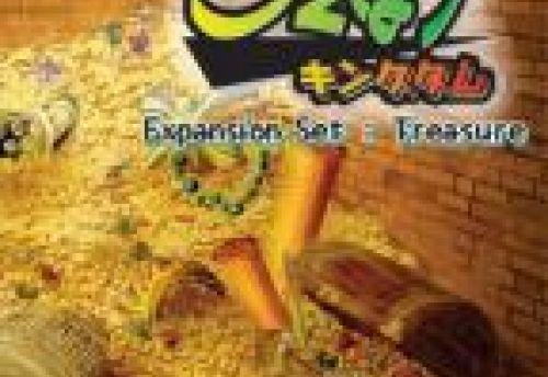 Greedy Kingdoms Expansion Set: Treasure
