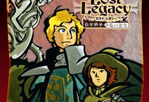 Lost Legacy: Hyakunen Senso to Ryu no Miko