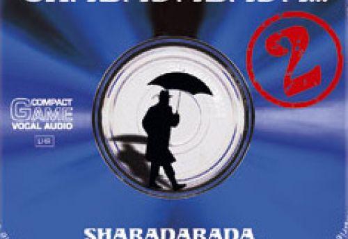 Shabadabada 2...