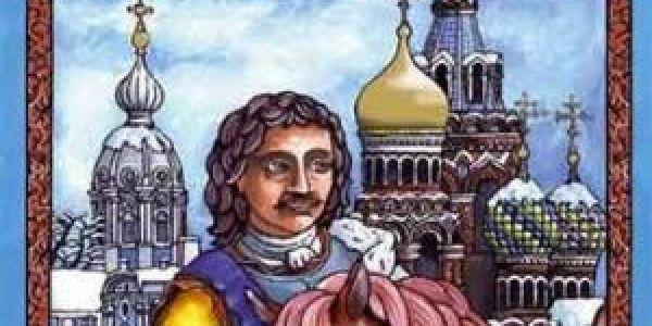 Critique de Sankt Petersburg