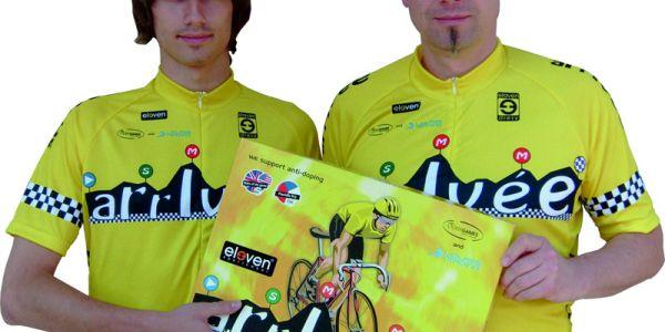 L'arrivée du Tour de France c'était en juin cette année
