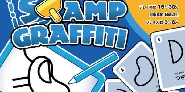 Stamp Graffiti Stamp Graffiti Stamp Graffiti Stamp Graffiti