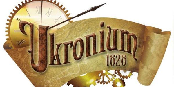Ukronium 1828 : une boutique hors norme à Lyon
