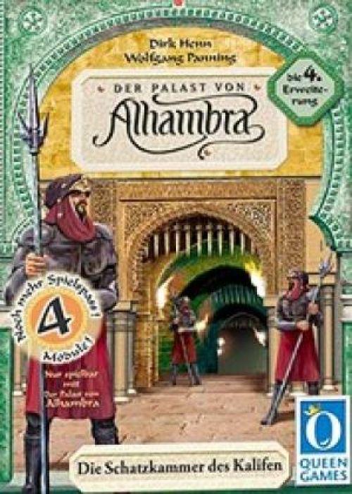 Der Palast von Alhambra : Die Schatzkammer des Kal